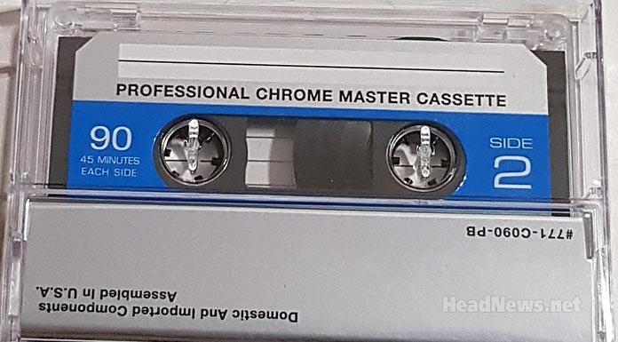 Аудіо касета - Музичний берег