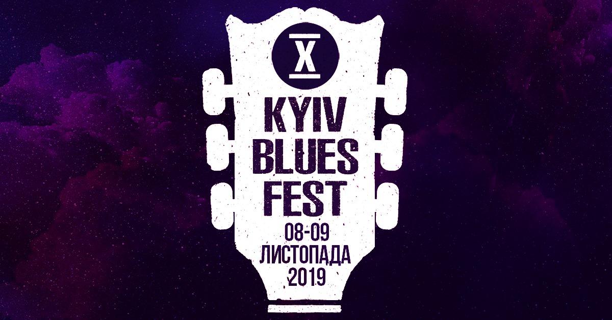Kyiv Blues Fest - Музичний берег